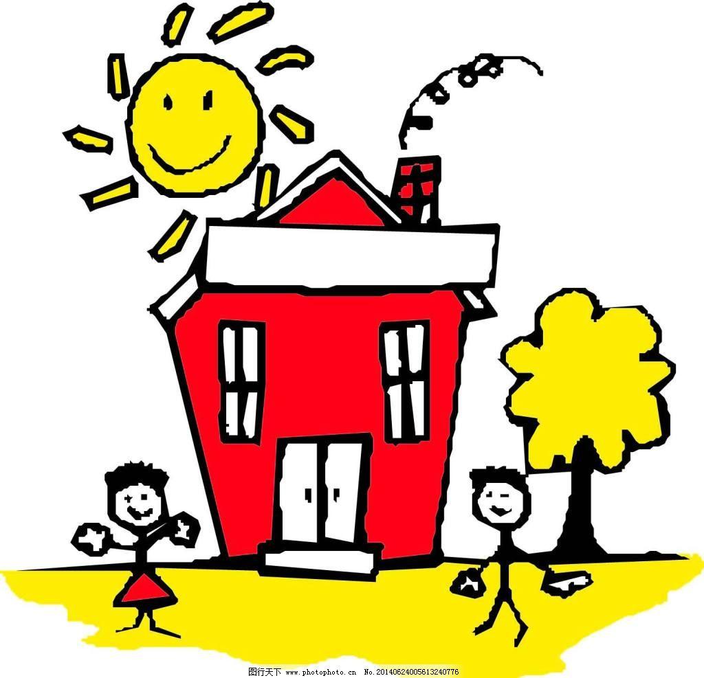 红色卡通儿童别墅