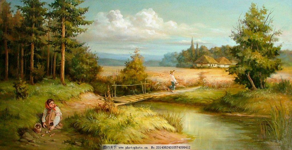 乡村油画免费下载 欧洲油画 乡村 小河 小桥 欧洲油画 乡村 小河 小桥图片