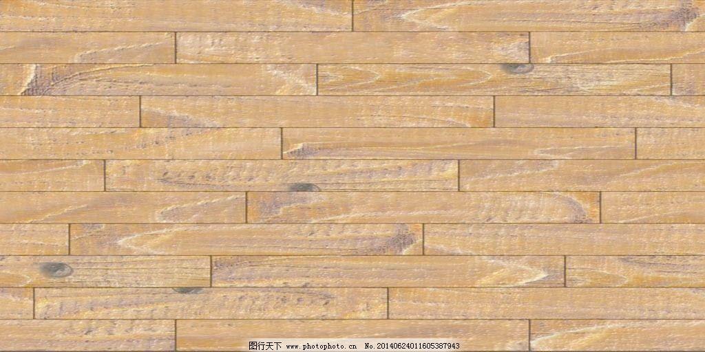 木地板贴图 木地板材质 木地板效果图 装修效果图 室内设计 装饰素材