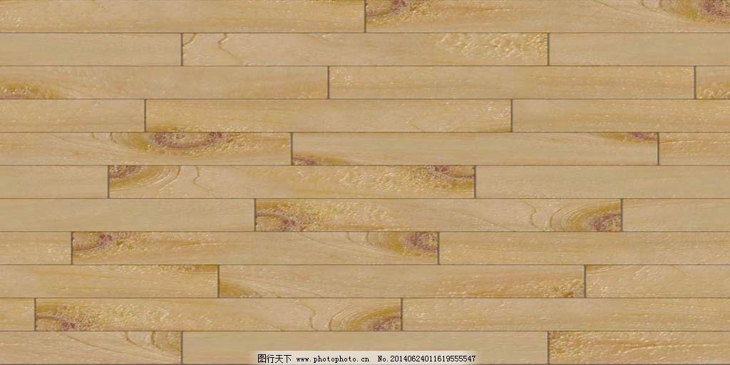 木地板贴图装修效果图 319