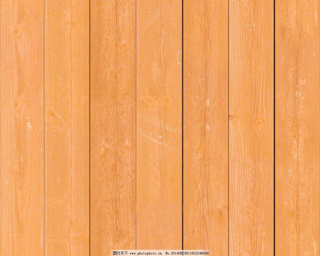 木地板贴图室内设计 152