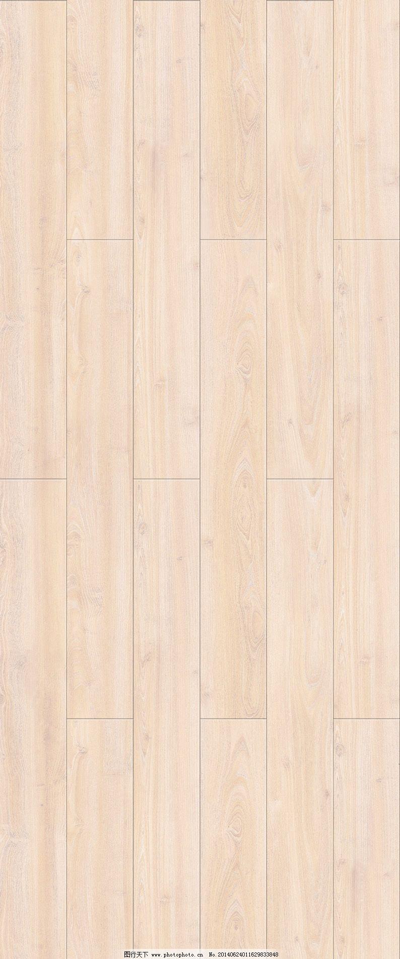木材贴图 木地板 木地板贴图 木地板效果图 室内设计 木地板 木地板贴