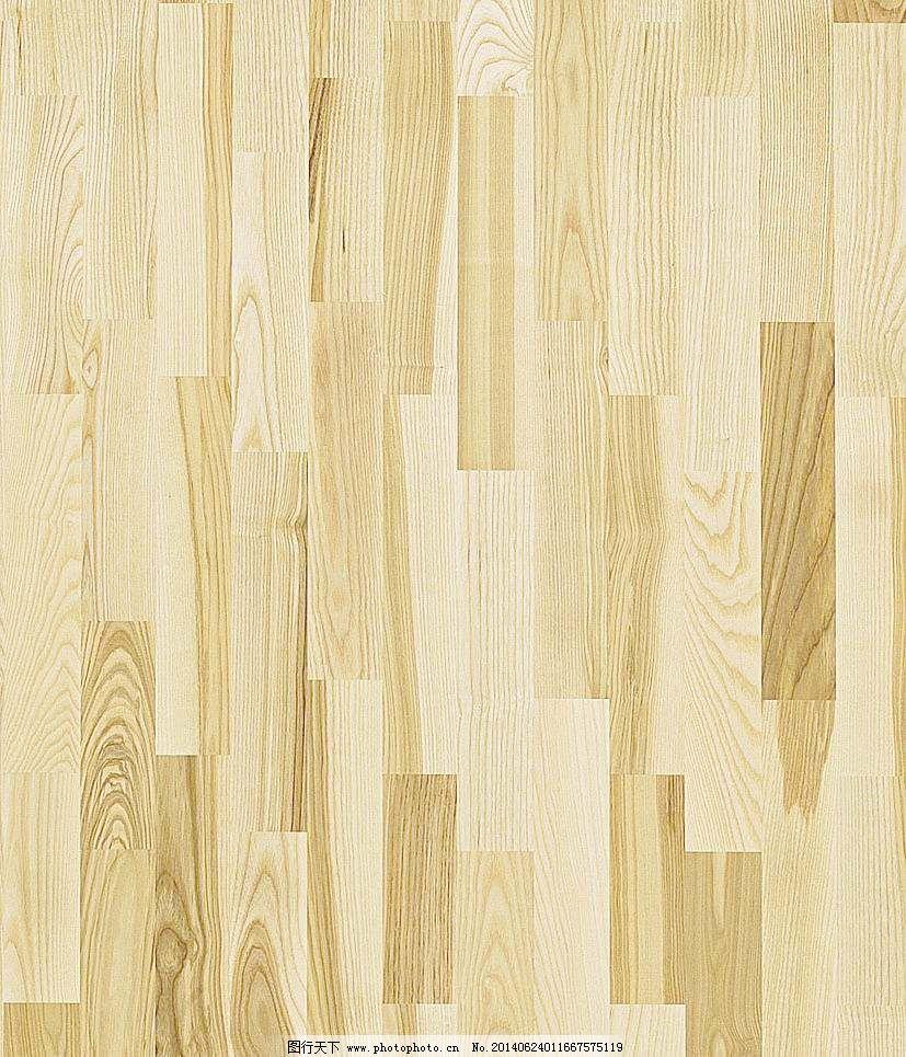 木地板 木地板贴图 木地板效果图 室内设计 装修效果图 木地板 木地板