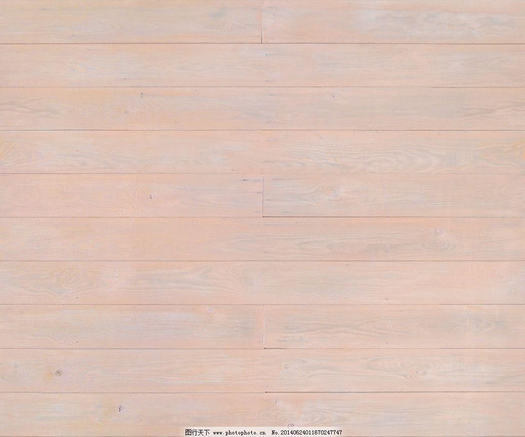 地板贴图 木地板 木地板贴图 木地板效果图 室内设计 木地板 木地板