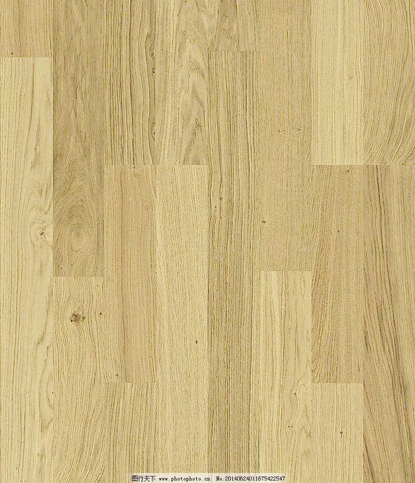木地板贴图装修效果图