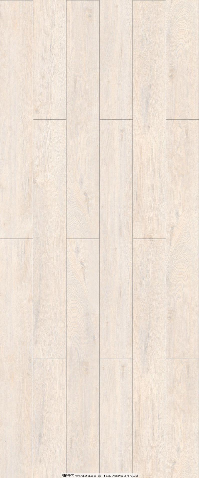 木地板材质 木地板效果图 地板贴图 地板设计素材 家居装饰素材 室内