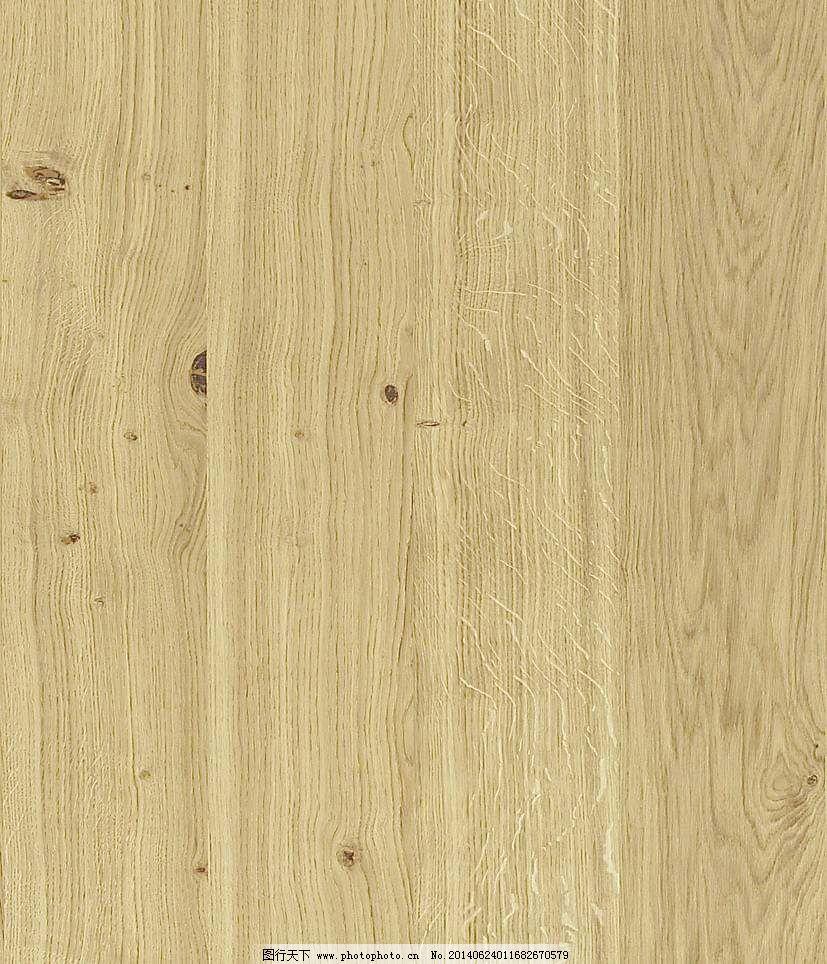 木地板贴图装修效果图 496 木地板贴图装修效果图免费下载 木材贴图