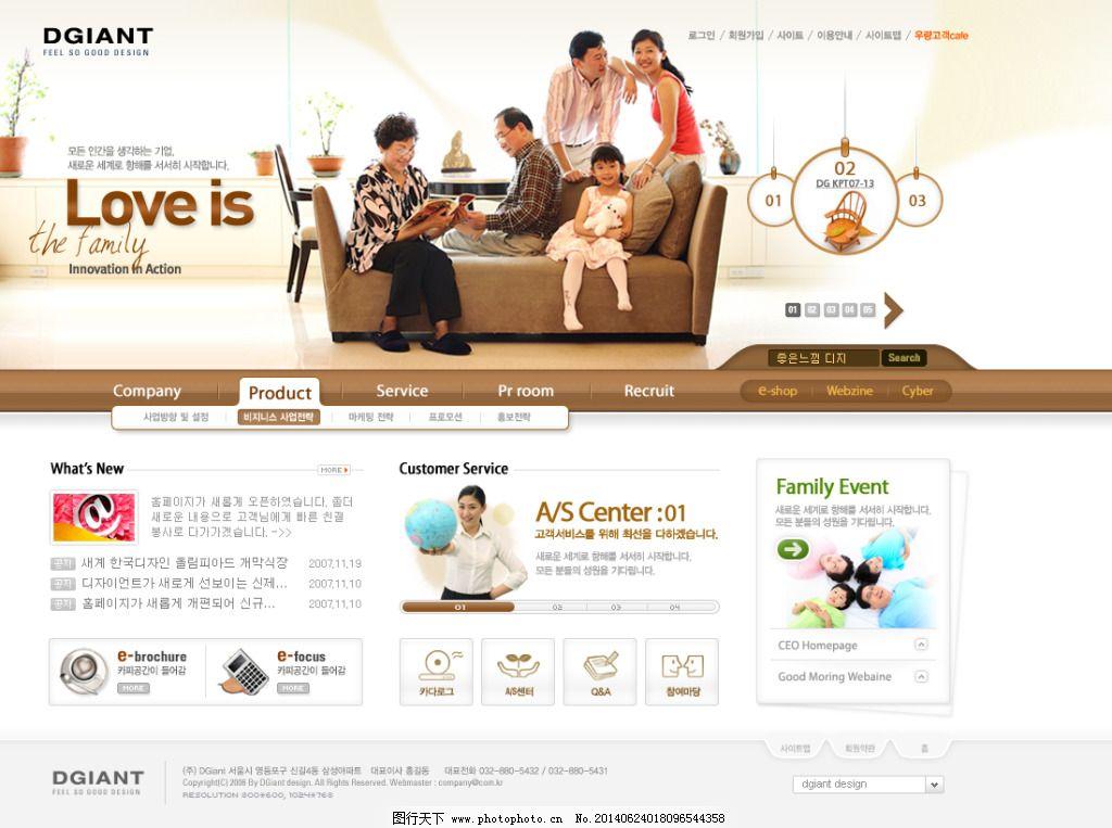 网站专题页面_网页界面模板_ui界面设计_图行天下图库