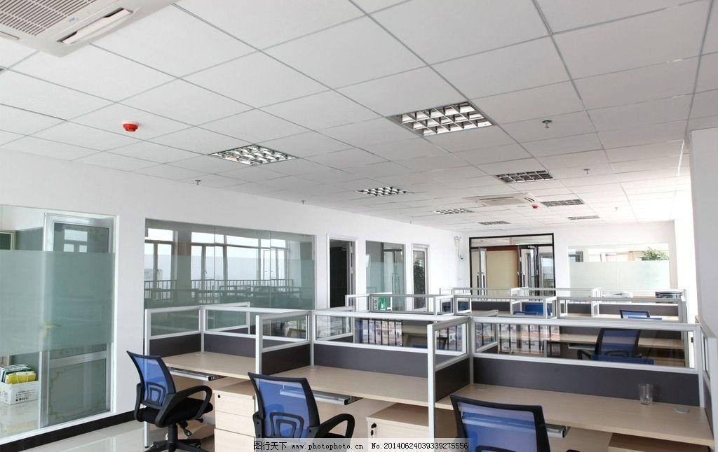 办公室 现代办公室 写楼楼 高清办公室 办公室效果图 设计 300dpi jpg