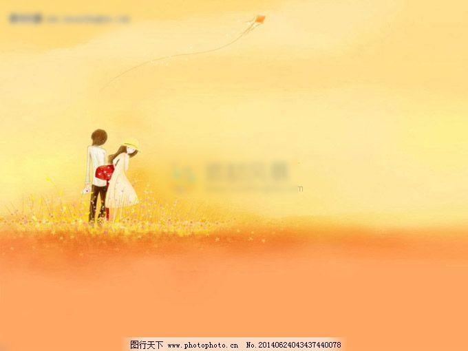 韩式背景ppt免费下载 爱情 卡通 情侣 温暖 温暖 卡通 爱情 情侣 ppt