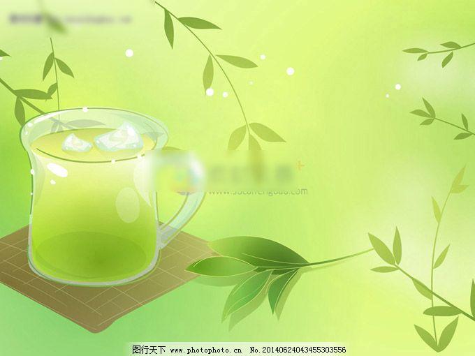 茶杯 卡通 树叶 虚化 卡通 树叶 虚化 茶杯 ppt ppt背景模板