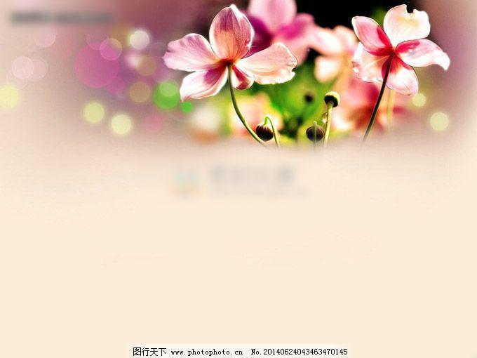 花的风景ppt模板