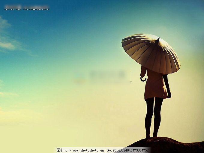 孤独的背影ppt图片