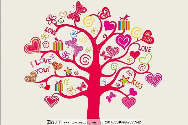 卡通树免费下载 ppt模板 大树 剪影 卡通 手绘 卡通 大树 剪影 手绘