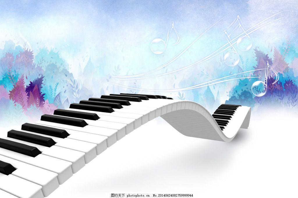 梦幻钢琴音符图片