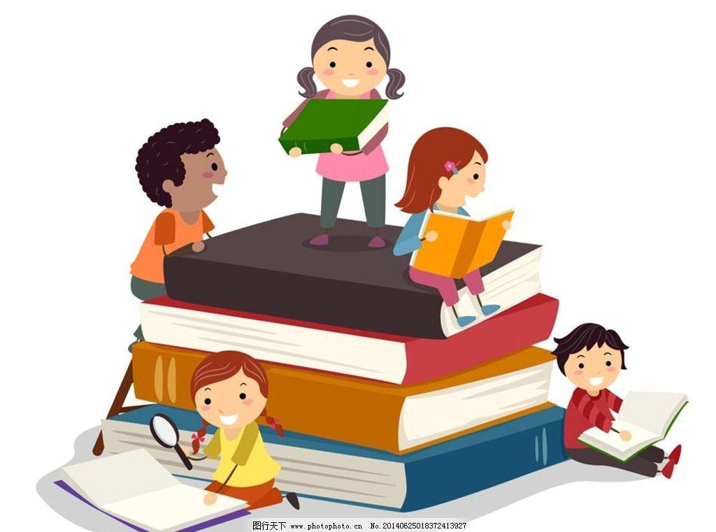 读书 教育图片_动漫人物_动漫卡通_图行天下图库