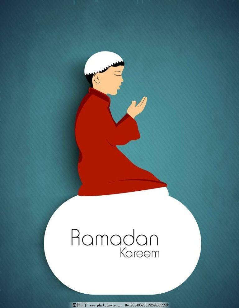 伊斯兰 清真文化 穆斯林 伊斯兰文化 清镇文化 穆斯林文化 清真设计图片