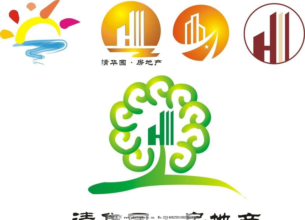 树标志 标志 矢量标志 太阳 h标志 房地产 房地产logo 标志设计 素材