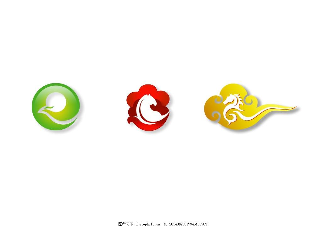 企业logo 玉石企业      vi设计 psd 白色 logo