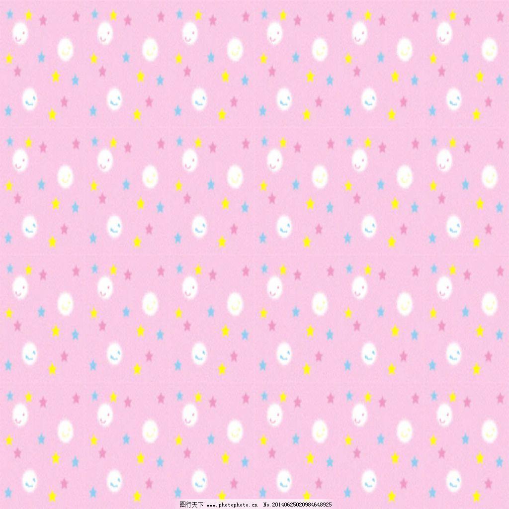 粉红色可爱底纹_背景图片