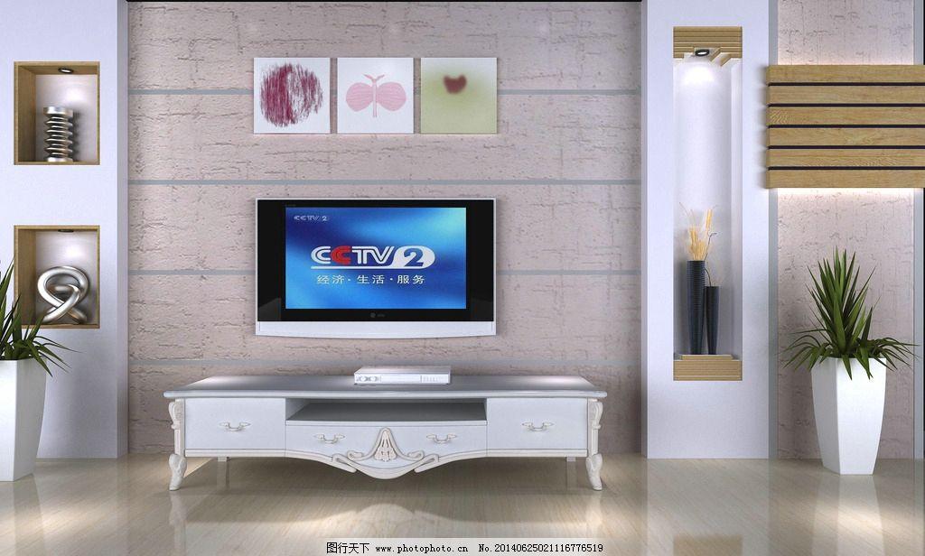 大厅 室内效果图 电视柜 背景墙 装修装饰 家居 3d作品 3d设计 设计