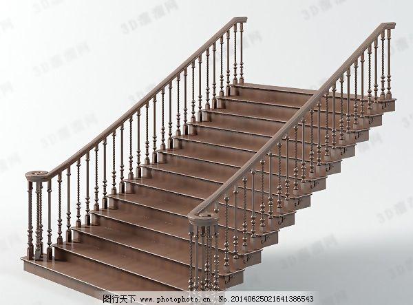 3d楼梯模型,大堂 栏杆 欧式 有贴图 构件五金 直线形