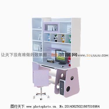 3D电脑桌模型