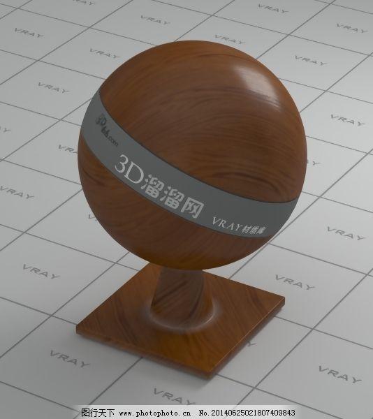木头 max9 有贴图 木材