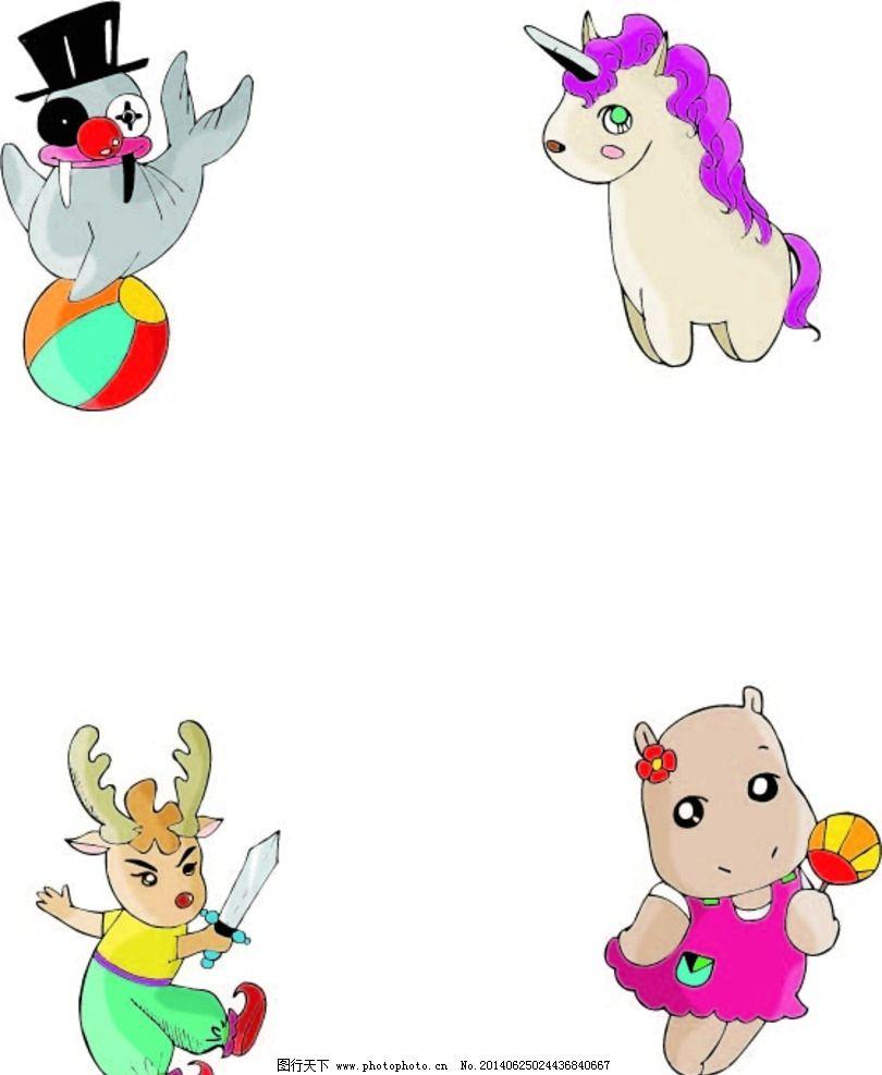 动物 卡通动物 动物大 动物大全 时尚插画 时尚卡通 卡通形象造型