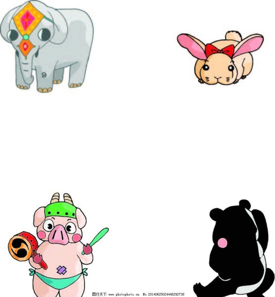 其他矢量 矢量 野生动物 生物世界 ai 大象 猪 小猪 黑熊 兔子 熊