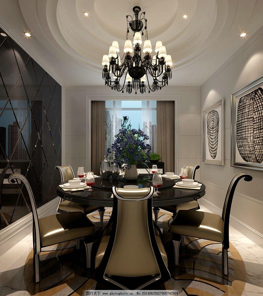 家装 软装 欧式装修 高档装修 家装设计 空间设计 餐厅 餐厅装修 室内