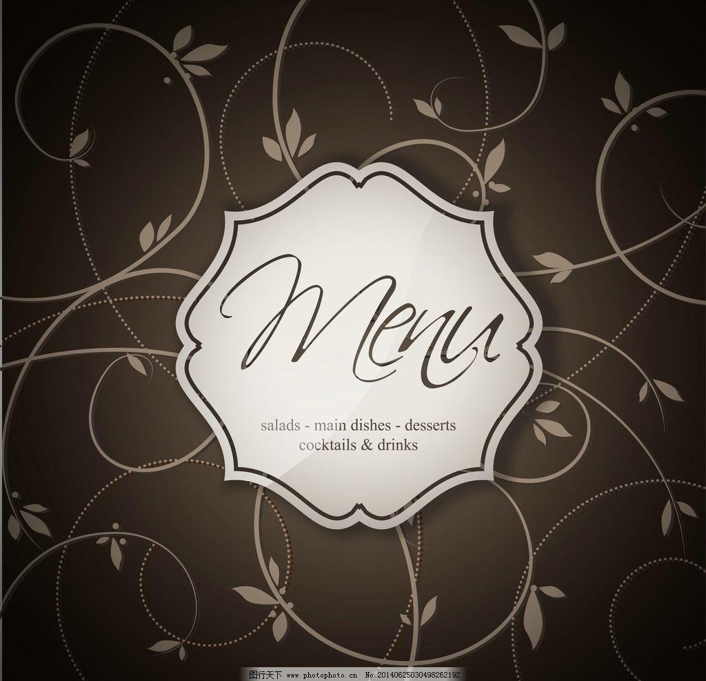 菜单 菜单设计 餐具 手绘花纹 边框 menu 菜单菜谱 广告设计 矢量素材