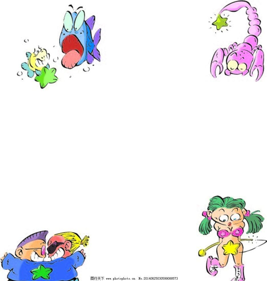 动物 卡通动物 动物大图片