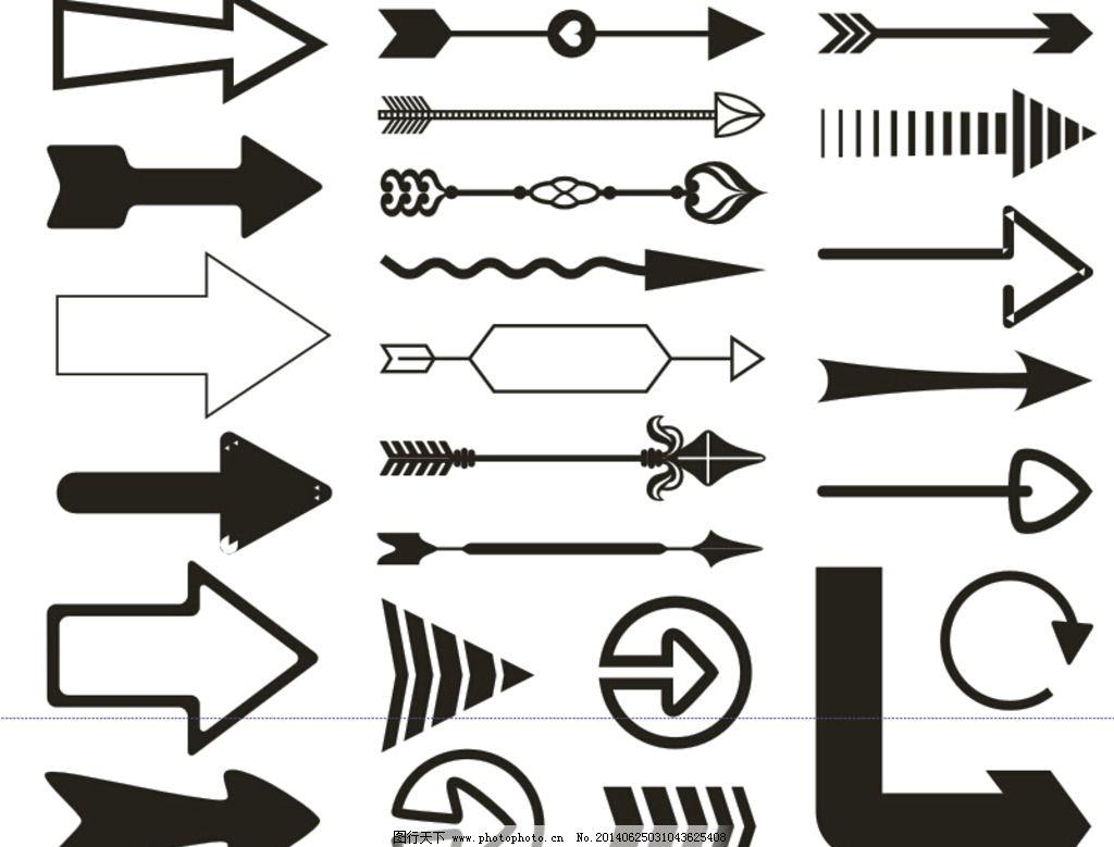 箭头 箭 箭标 渐变箭标 箭标志 其他 广告设计 设计 eps