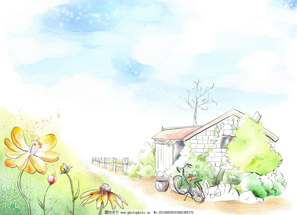 手绘风景免费下载 房子 风景 清新 手绘 田野 手绘 清新 田野 风景