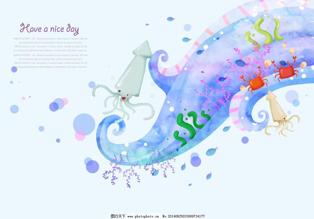 海底世界免费下载 插画 海底 世界 手绘 童话 手绘 童话 海底 世界 插