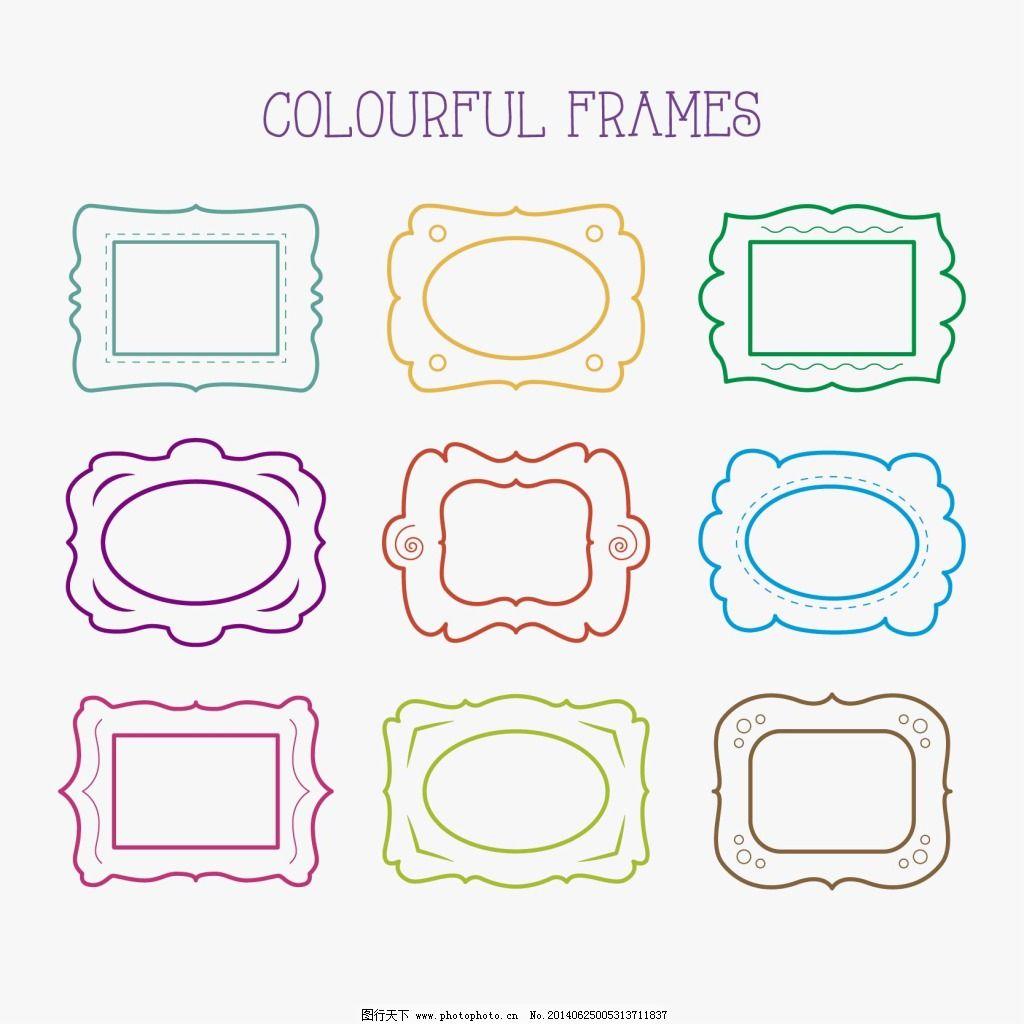 手绘相框 手绘相框免费下载 多彩 镜框 卡通 可爱 矢量图 广告设计图片