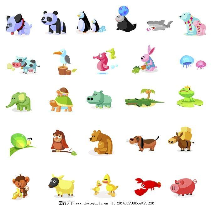 动物矢量图免费下载 大象 狗 猫 矢量图 乌龟 猪 狗 猫 羊猴子 猪
