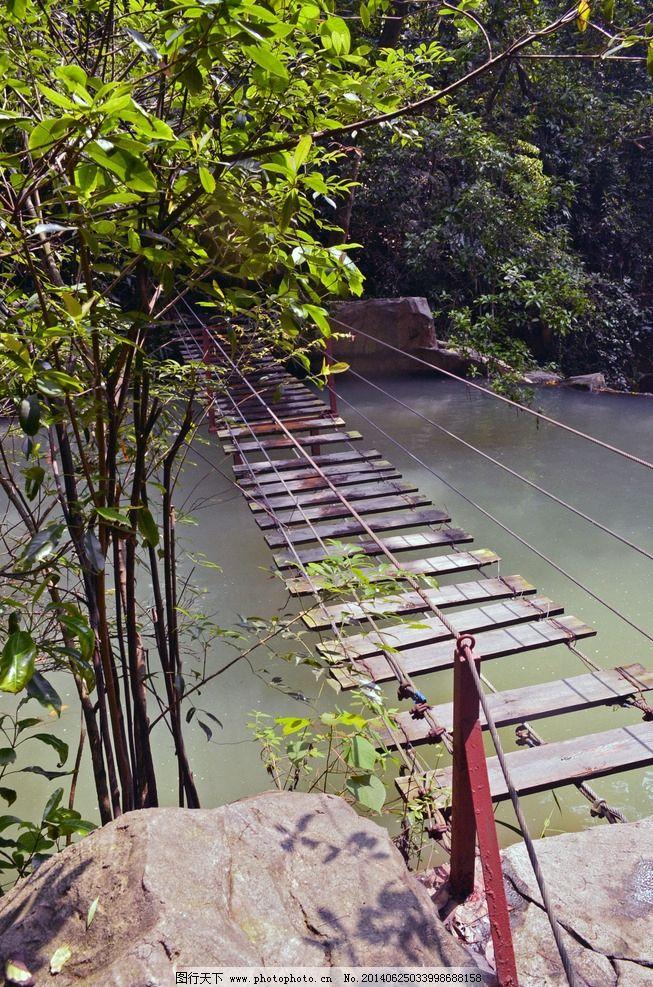 清远森林山水图片