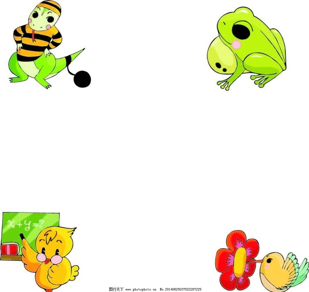 卡通动物 动物 卡通 图片_电脑网络_生活百科_图行
