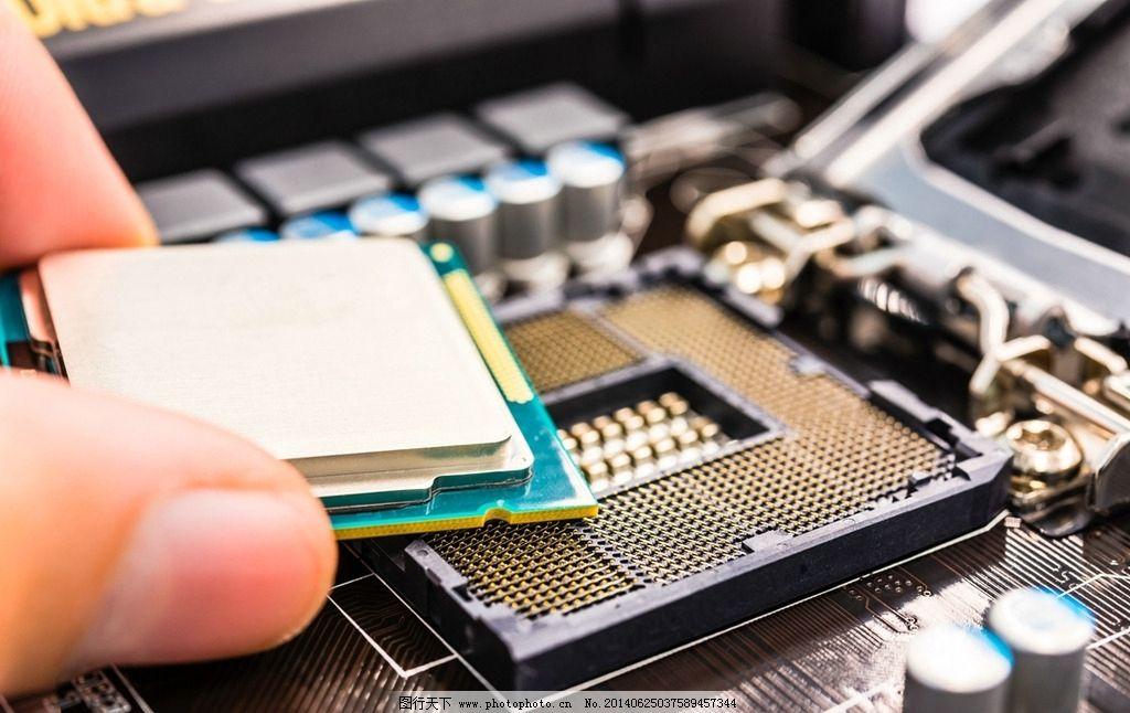 intel amd 电脑主板 主板 计算机主板 电脑芯片 主板芯片 集成电路