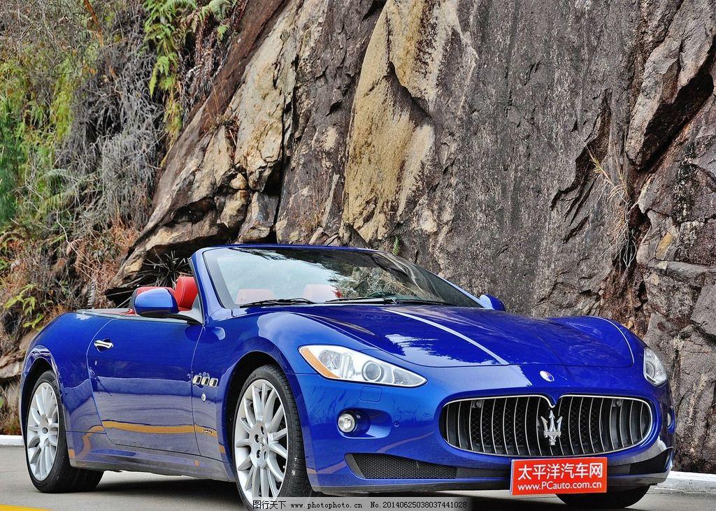 玛莎拉蒂 世界名车 豪华汽车 贵族汽车 欧洲名车 意大利名车 汽车
