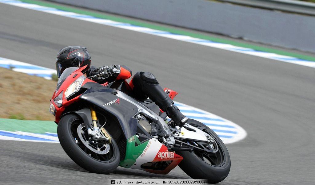 跑车/摩托车跑车图片