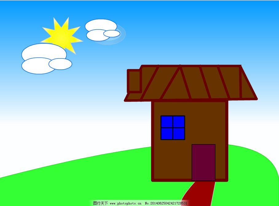 云彩动画 云彩动画免费下载 草地 房子 太阳 会动的云彩 视频
