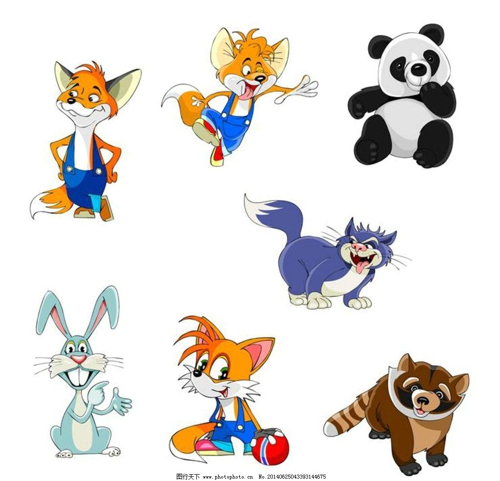 小兔子 小狐狸 浣熊 熊猫 小猫 卡通动物 小动物 可爱动物图片