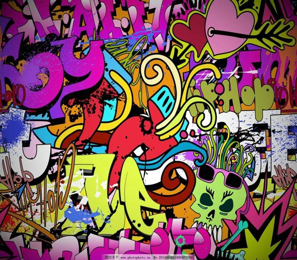 街头涂鸦 涂鸦绘画图片