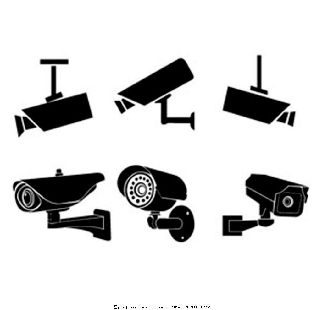 摄像头剪影 摄像头 监控 监控摄像头 剪影 日常类 公共标识标志 标志