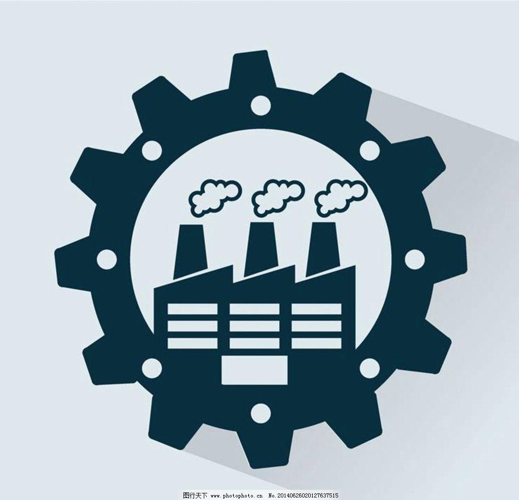 工业设计中心 图标图片