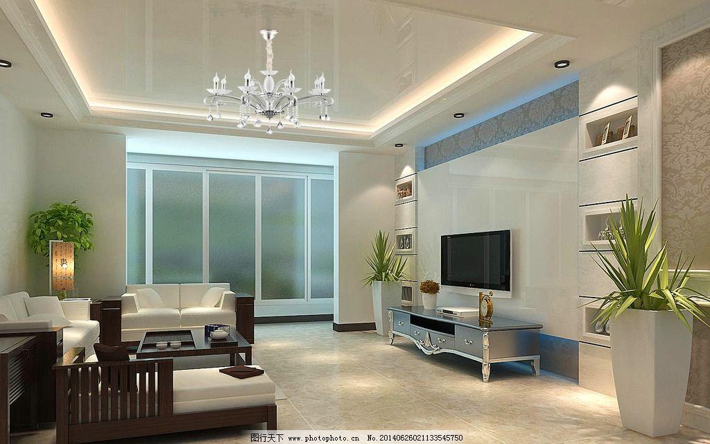 室内设计 装修装饰 电视背景墙 电视柜 大厅 客厅 吊顶 灯 沙发