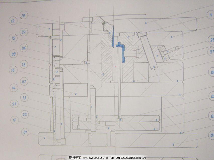 手绘图纸(cad模具设计与模具设计)